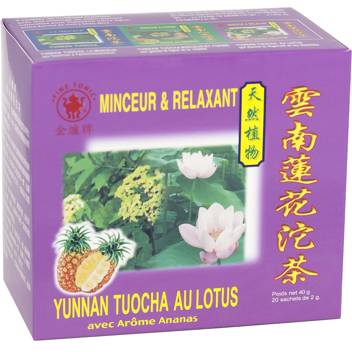 Yunnan Tuocha au Lotus - Minceur & Relaxant Image