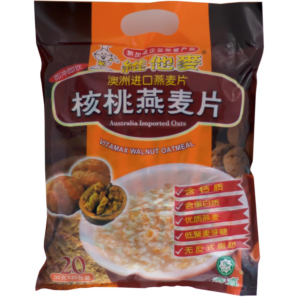 Céréales au noix Image