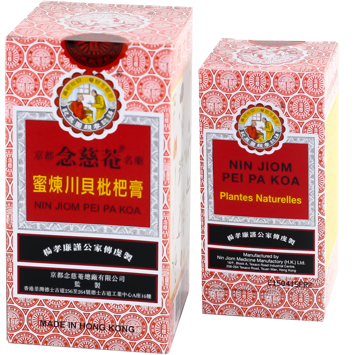 Ninjiom Peipakoa (150ml & 300ml) Image