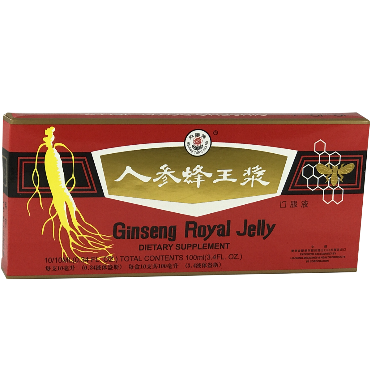 Ginseng Royal Jelly Image