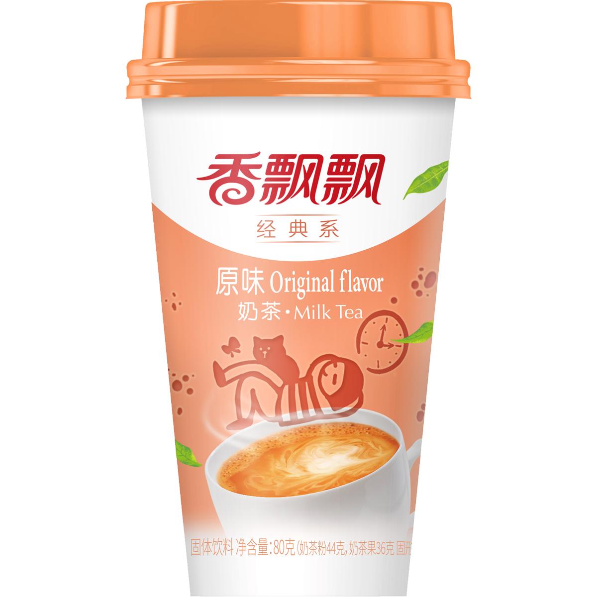 Xiang Piao Piao - Original Image